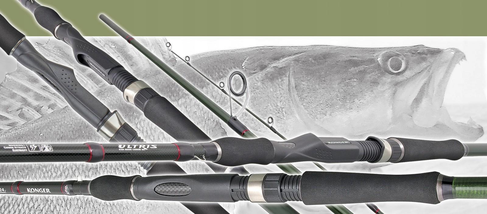 Риболовна пръчка Konger - Uitris