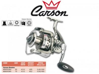 Риболовна макара Carson - Domino