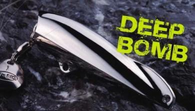 Gt-Bio Deep Bomb